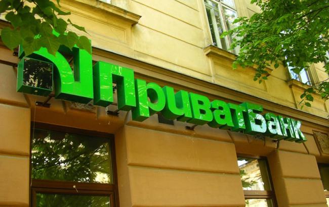 Приватбанк предложил свои услуги по оформлению субсидии онлайн