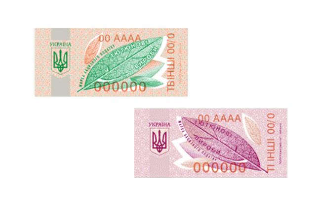 В Украине ввели новые образцы акцизных марок для табачных изделий