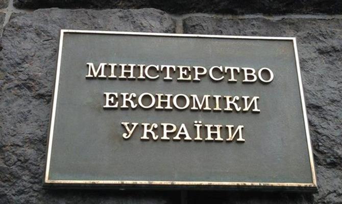 МЭРТ опубликовало консенсус-прогноз по экономическому развитию Украины до 2020 года