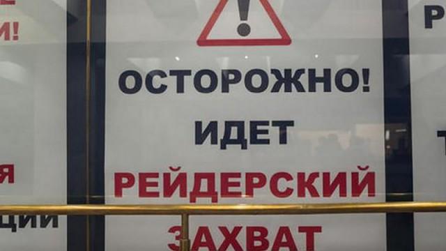 На Харьковщине антирейдерские штабы защитили аграриев от рейдеров