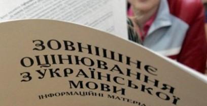 ГПУ объявила о подозрении чиновнику центра оценивания качества образования