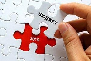 Рада приняла за основу госбюджет – 2019