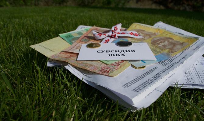 Андрей Рева прогнозирует уменьшение количества получателей субсидий