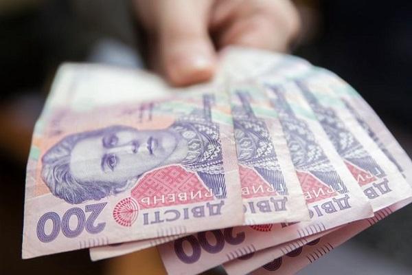 Кабмин запретил выплачивать вознаграждения сотрудникам госкомпаний