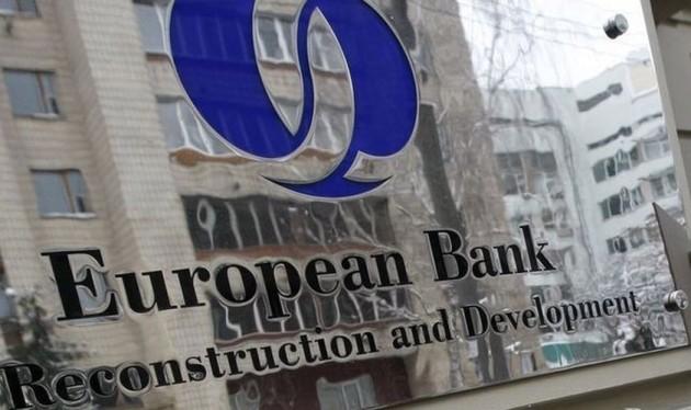 ЕБРР определился, какие украинские проекты будет финансировать