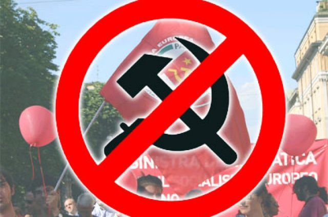 Дело о запрете КПУ суд опять не рассмотрел