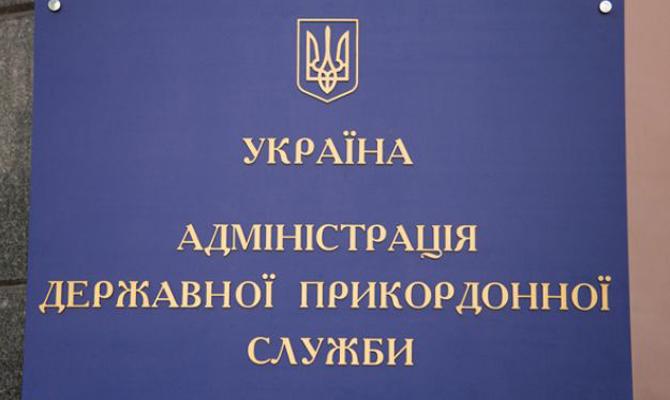 В Госпогранслужбе планируют ввести институт пограничных участковых