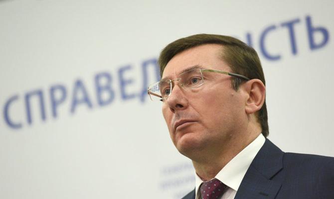Агенты НАБУ были набраны с нарушением закона - Луценко