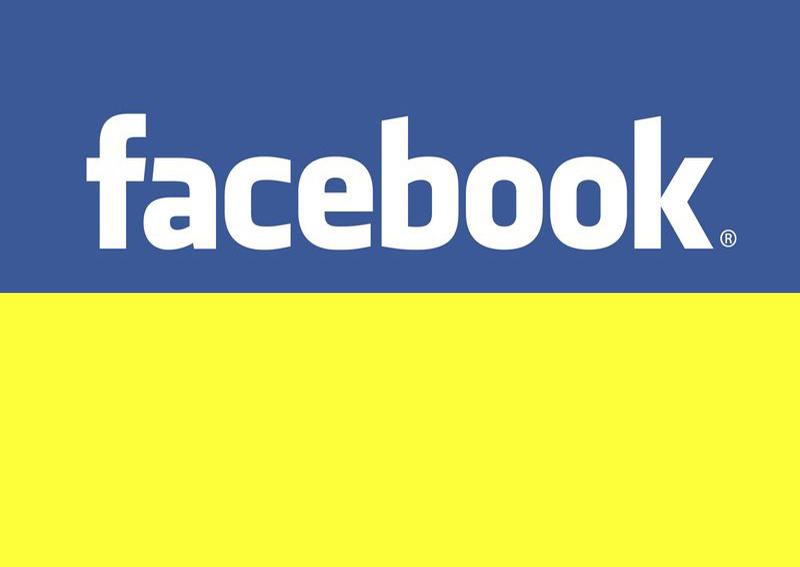Facebook назначит менеджера общественной политики по Украине