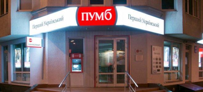 Банк Ахметова вышел на прибыльность