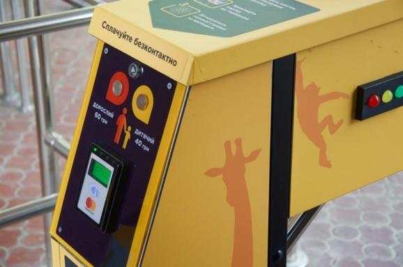 Киевский метрополитен бесконтактным способом принял уже 50 млн оплат (ИНФОГРАФИКА)