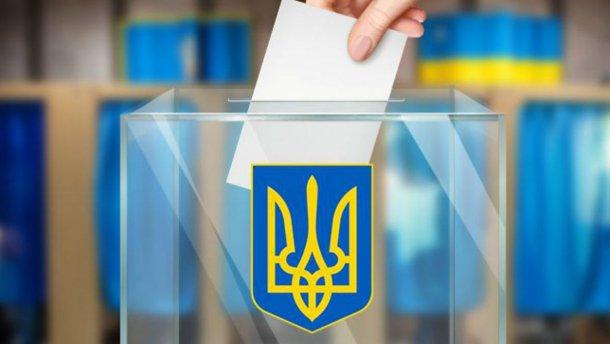 Профильный комитет ВР поддержал роспуск ЦИК