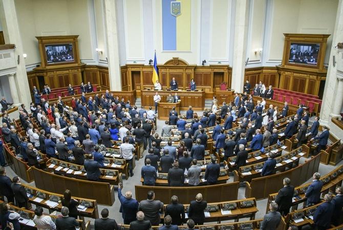 В комитетах Рады скопилось свыше 440 законопроектов