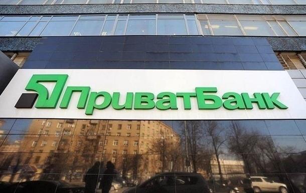 «Приватбанк» нарастил чистую прибыль почти до 30 млрд грн