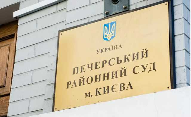 В ГБР подтвердили арест активов завода «Кузня на Рыбальском»