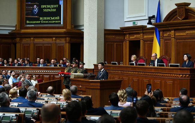 Указ о роспуске Верховной Рады и внеочередных выборах вступил в силу