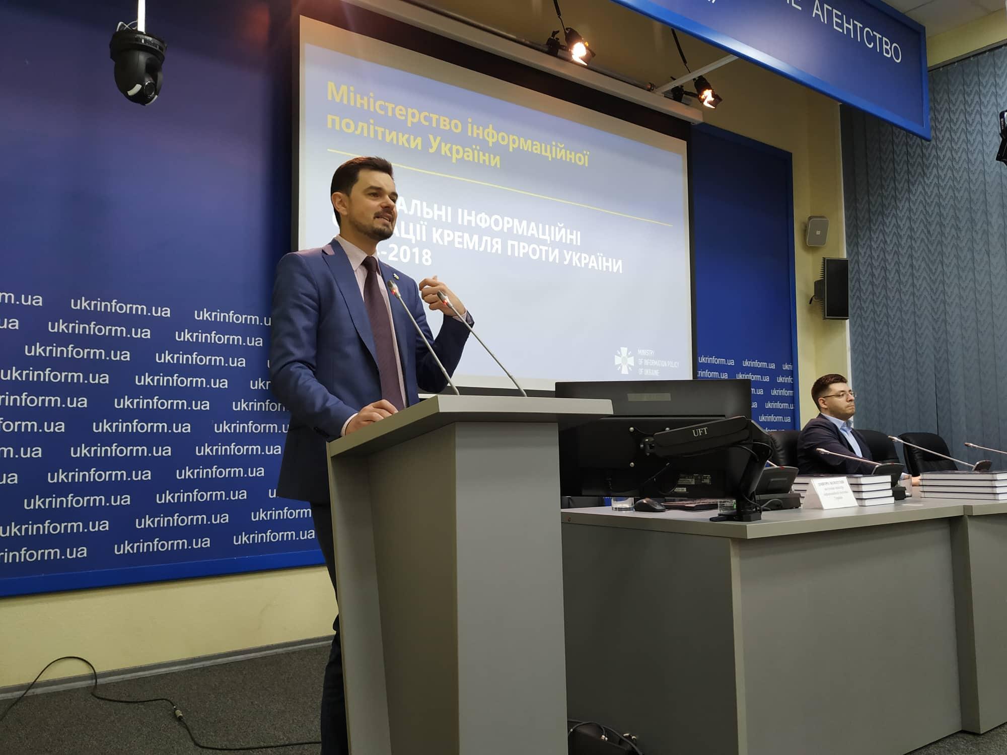 Мининформполитики обещает разобраться с системой «Лентаинформ» как каналом пропаганды Кремля