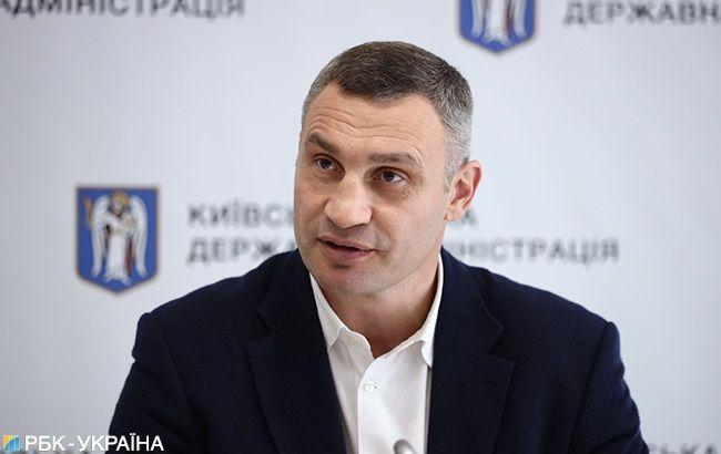 Киевский градоначальник подал альтернативный законопроект о столице