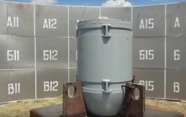 В Украине испытали новую боеголовку к ракете