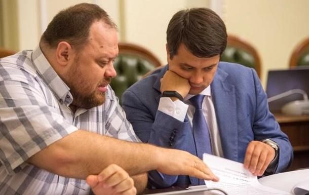 Депутаты согласовали деятельность и названия комитетов