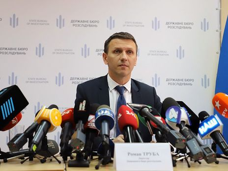 ГПУ два года модерировала уголовное производство в пользу Пашинского, - Труба
