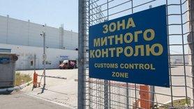 Сотрудники ГБР проводят обыски на Львовской таможне
