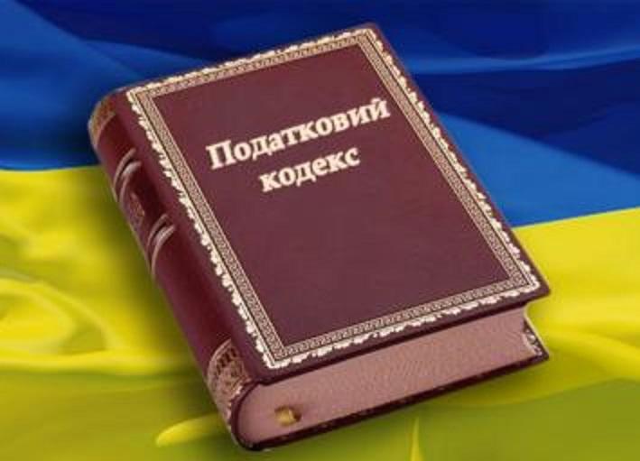 Порошенко одобрил изменения в НКУ