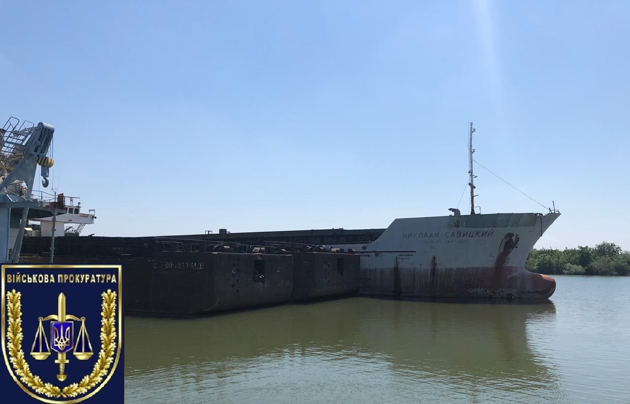 Дунайское пароходство продало сухогруз дешевле металлолома