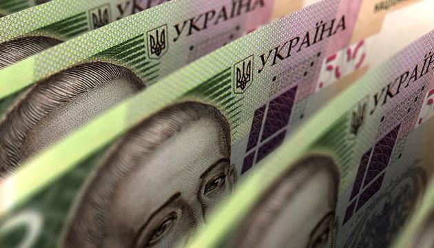 Украине на погашение долгов до конца года нужно около 170 миллиардов, - Минфин