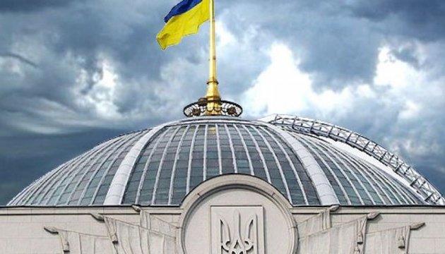 """Закон о бюджетном планировании опубликован в """"Голосе Украины"""""""