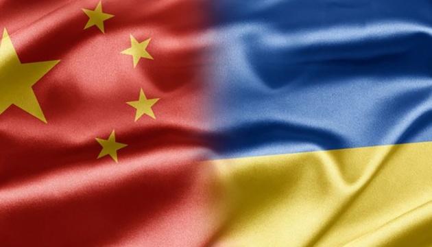 Украина предложил начать переговоры о ЗСТ с Китаем