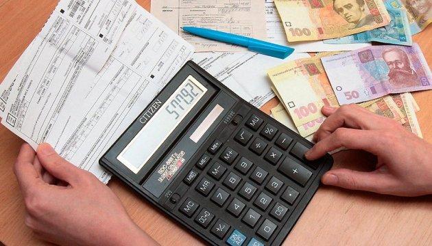 На субсидии в проект бюджета заложили 55 млрд грн