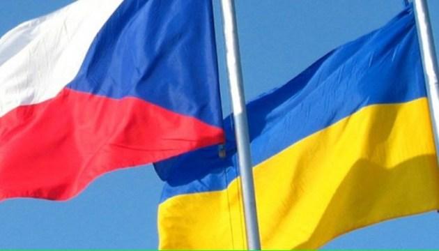 Чешские предприниматели заинтересованы инвестировать в Украину
