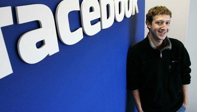 Марк Цукерберг анонсировал радикальное изменение дизайна Facebook