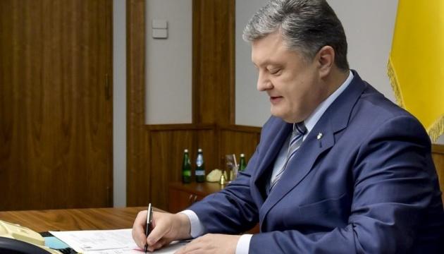 Порошенко подписал закон о кредите ЕС на €1 млрд