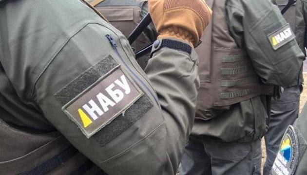 Сотрудники НАБУ обыскали кабинет губернатора Полтавщины