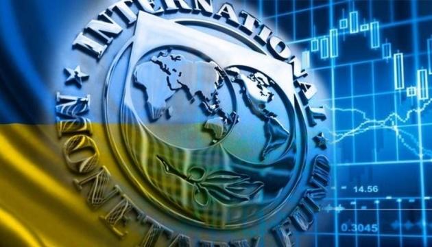 МВФ обнародовал приоритеты новой программы кредитования Украины