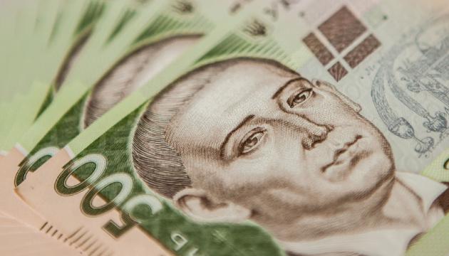 Укргаздобыча за год уплатила в местные бюджеты 1,12 млрд грн ренты