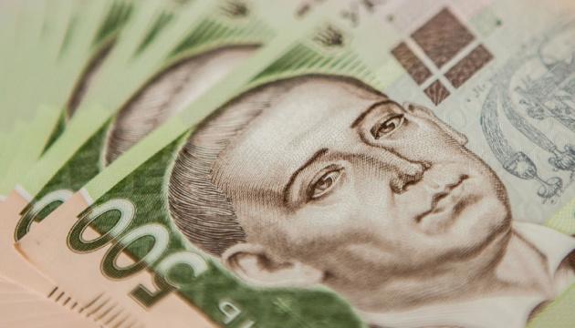 Минфин от продажи ОВГЗ привлек 2,2 миллиарда