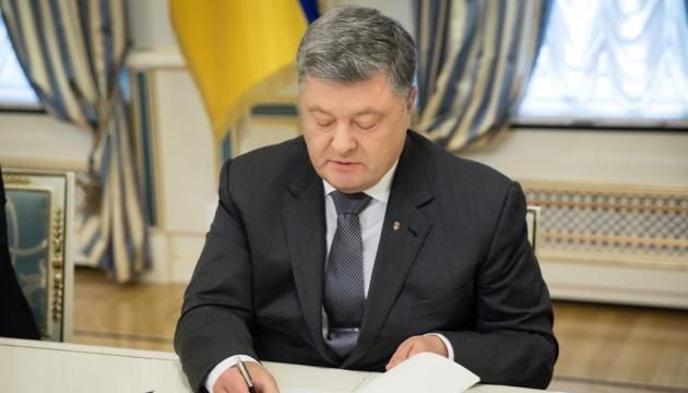 Порошенко подписал новый законопроект о незаконном обогащении