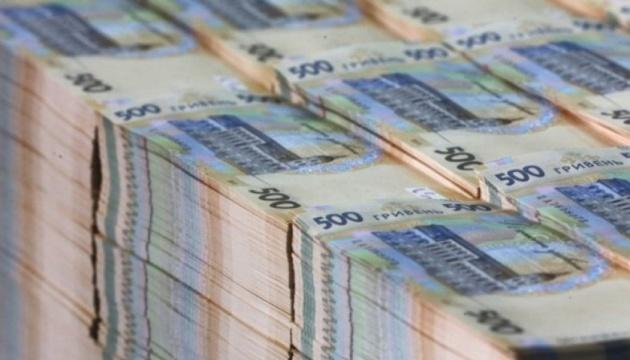 Минфин привлек в бюджет 48 миллионов от продажи ОВГЗ