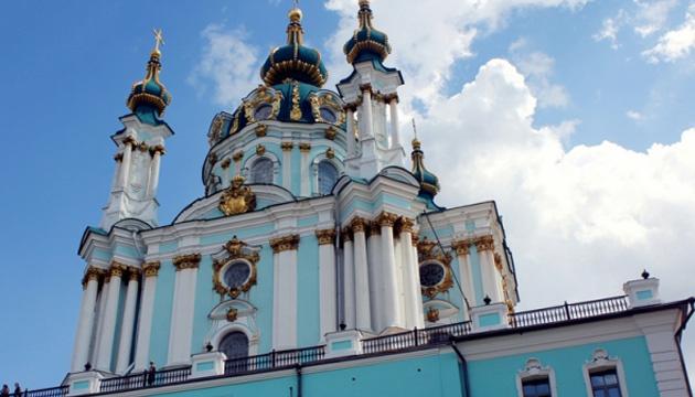 Уже 120 приходов УПЦ МП перешли в Поместную церковь