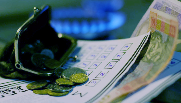 Нафтогаз обвинил облгазы Фирташа в начислении украинцам виртуальных долгов