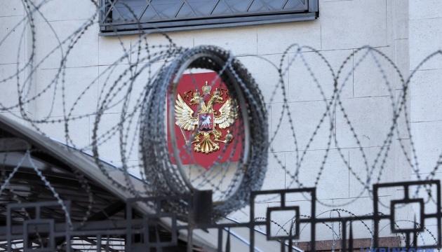 Украина намерена разорвать с РФ около 40 двусторонних соглашений