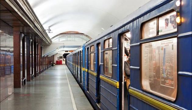 Киеввласть планирует закупить 50 новых вагонов для метро
