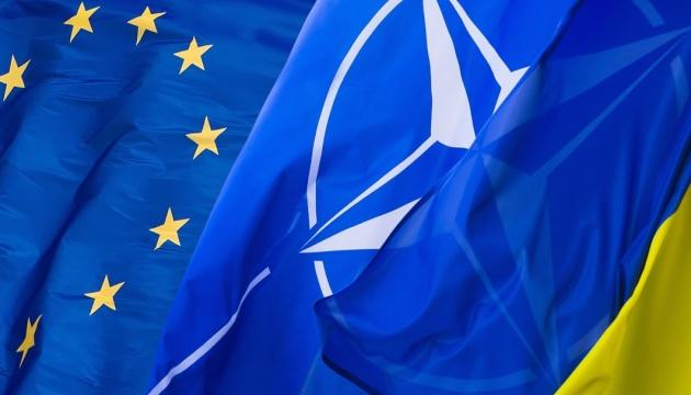 Госкомтелерадио проведет четыре тендера в информкампании по ЕС и НАТО