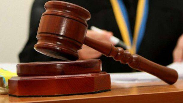ФГИУ через суд разблокировал большую приватизацию
