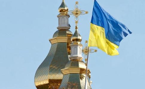 В УПЦ МП призвали Порошенко ветировать закон о переименовании