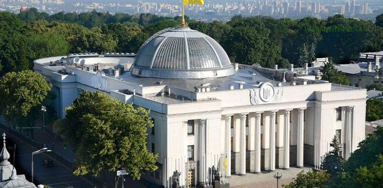 В ВР зарегистрирован законопроект об изменениях в закон о выборах