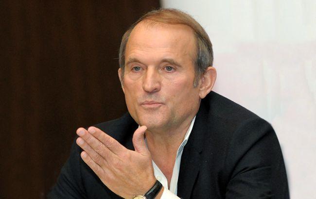 ГПУ открыла дело против Медведчука